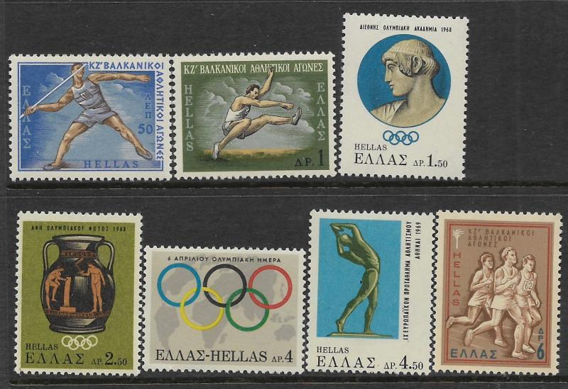 Greece MNH 909-15 Olympics 1968