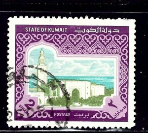 Kuwait 869 Used 1981 Seif Palace    (ap1031)
