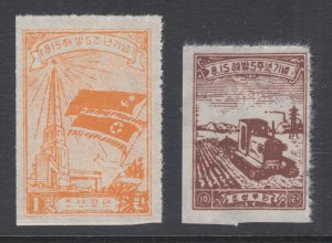 DPRK North Korea, Sc 27, 32, MNH. 1950 1w Flags, 10w Tractor, 2 diff, fresh, VF