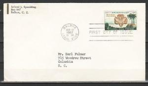 Canal Zone, Scott cat. 156. USA Girl Scout Anniv. issue. Plain First day cover.