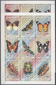 Comoroes stamp Insects MNH Imperforated 1994 Mi 1034-1042 WS149979