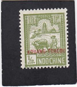 France, offices in China,  Kwangchuwan  #  75  unused