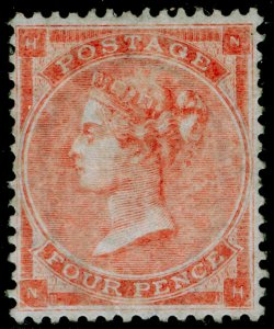 SG82, 4d pale red plate 4, VLH MINT. Cat £2100. HAIRLINES.  NH