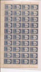Bolivia 1897 SC 53 imprint block of 40 MNH (16all)