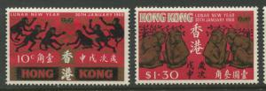Hong Kong - Scott 237- 238- QEII -Monkey Issue-1968 -MVLH - Set of  2 Stamps