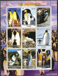 Congo 2004 Birds Penguins Sheet of 9 MNH Cinderella !
