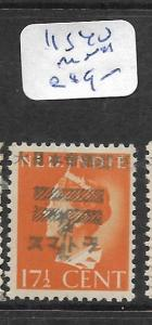 NETHERLAND INDIES JAPANESE OCCUPATION (PP1302B) JSCA  11S40  MNH