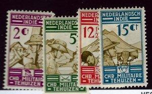 Netherland Indies  SC B21-B24 Mint F-VF...Worth a Close Look!