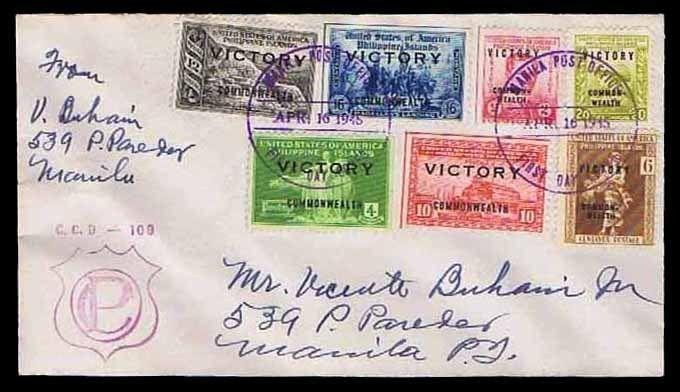 1945 PHILIPPINES #485-87 & 489-92 WWII VICTORY OVERPRINTS - FDC 04/16/45(E#4621)