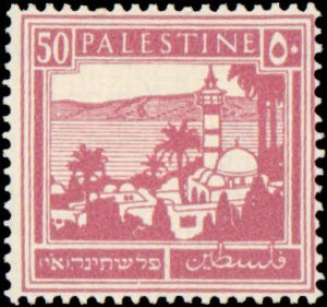 Palestine #78, Incomplete Set, 1927-1942, Hinged