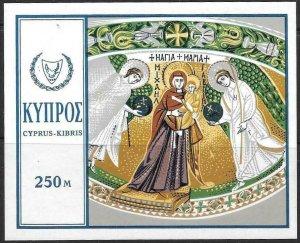 CYPRUS SGMS342 1969 CHRISTMAS MNH