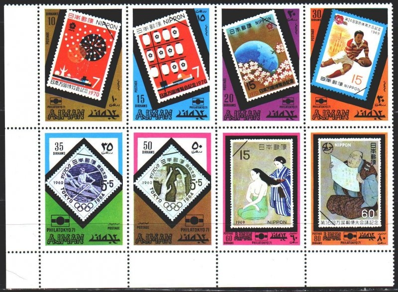 Ajman. 1971. 869-76 from the series. Stamps on stamps, sports. MNH.