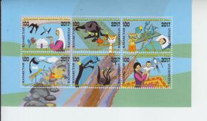 2017 Kazakhstan Animation MS6 (Scott 844) MNH