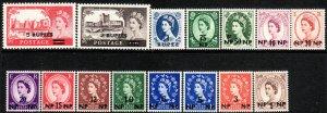 1960-61 Oman QE Portrait / Castle surcharge set MLH issue Sc# 79 / 93 CV $96.35