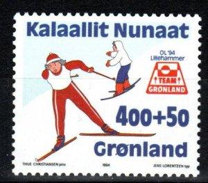 Greenland #B19  MNH CV $3.00  (V5286)