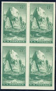 US STAMP # 763 8c 1935 National Park BLK Of 4 MNH/NGAI