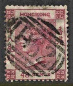 STAMP STATION PERTH Hong Kong #21 QV Definitive Used Wmk.1 -1863-80 CV$30.00