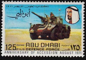 Abu Dhabi Scott 78 Unused with pulled perforation.