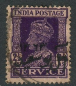 MUSCAT 1944 Al-Busaid opt on India - Forged overprint and cancellation.....15380