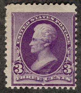 US #221 SCV $55.00 F/VF mint hinged, terrific color,  Fresh!  SCV $55.00