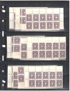 CANADA J15, 16, 17, 18, 19 and J20 XF NH Match set of 4 - Postage Due