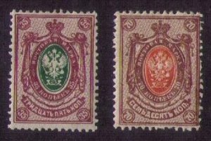Russia Sc #84/86 MLH OG 35k/70k Russian Imperial Empire Coat of Arms F-VF