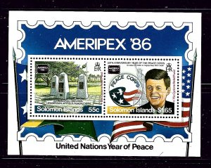 Solomon Is 569 MNH 1986 Ameripex S/S