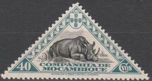 Mozambique Co #181 MNH F-VF (SU2335)