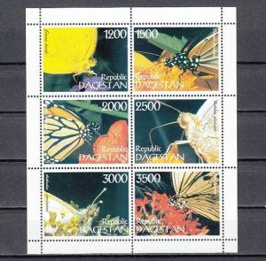 Dagestan, R17-22 Russian Locals. Butterflies sheet of 6.