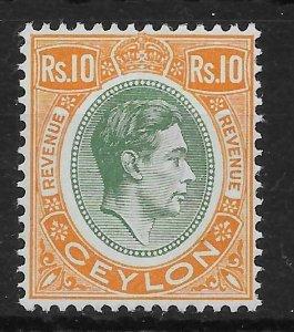 CEYLON SGF1 1952 10r DULL GREEN & YELLOW-ORANGE MNH