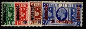 MOROCCO AGENCIES GV SG149-152, SILVER JUBILEE set, NH MINT. Cat £13.