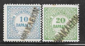 Crete #2- #3  10pa & 20pa blue & green, (U) V $6.00