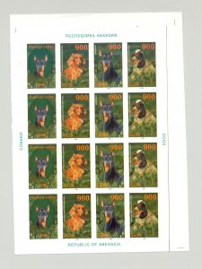 Abkhazia (Georgia) 1996 Dogs 1v Imperf Proof M/S of 16