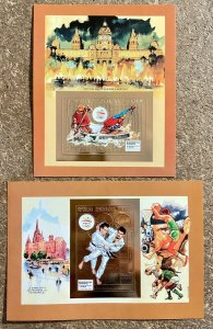 Stamps Gold Deluxe Bloc + S/S Olympic Games Barcelona 92 Madagascar Imperf.