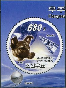 Korea 2008. Sputnik 2 and dog Laika (MNH OG) Stamp