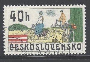 Czechoslovakia Sc # 2256 used (DDT)