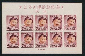 Japan 456 Neuwertig Nh VF Souvenir Bogen