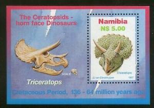 Namibia MNH S/S 847 Dinosaur Fossils 1997