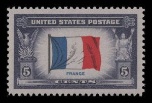 US Scott #915 OG MNH eGRADED With Certificate XF 94