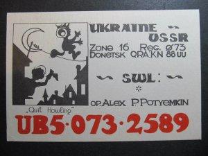 10342 Amateur Radio QSL Card DONETSK UKRAINE