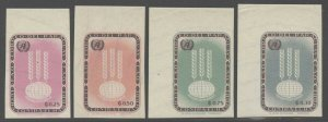 Paraguay 1963 Imperf Freedom from Hunger set Sc# 760-66 NH