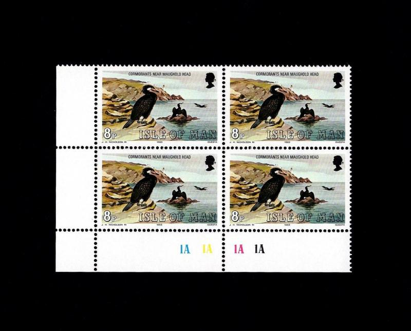 ISLE OF MAN - 1983 - BIRD - CORMORANT - MARINE BIRD - MINT - MARGIN BLOCK!