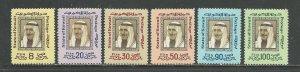 Kuwait Scott catalogue # 640-645 Unused HR See Desc