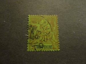 French Indochine #12 Used - WDWPhilatelic 2