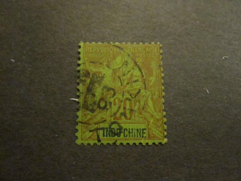 French Indochine #12 Used - WDWPhilatelic 2
