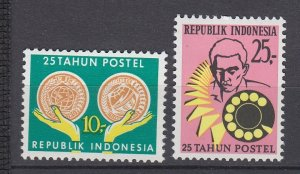 J29337, 1970 indonesia set mh #792-3 design