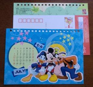 Disney Mickey Mouse Donald Duck & Goofy calendar in July,CN13 sinnsa culture PSC