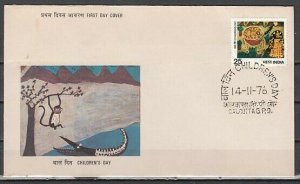 India, Scott cat. 741. Children`s Day issue. Child`s Art. First day cover. *