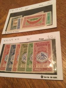 Yemen#24-29 & 31-43 Scott Catalog Over $50 Mint Never Hinged!