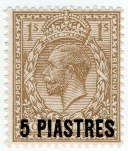 (I.B) Lebanon Postal : British Levant 5pi on 1/- OP (SG 40)